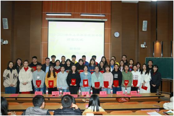 学院图书馆举行2019-2020学年上学期颁奖仪式